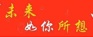 公司banner